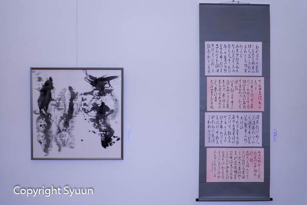 Hakugen14