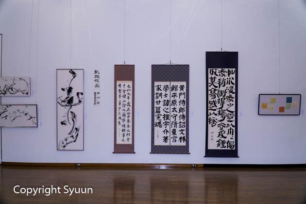 Hakugen22