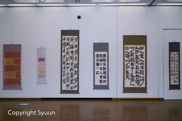 Hakugen25
