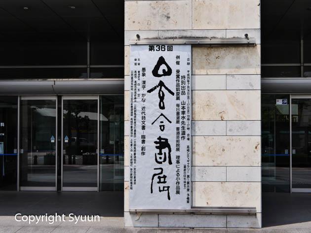 Hakugen31