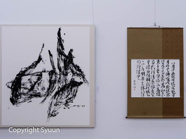 Hakugen6