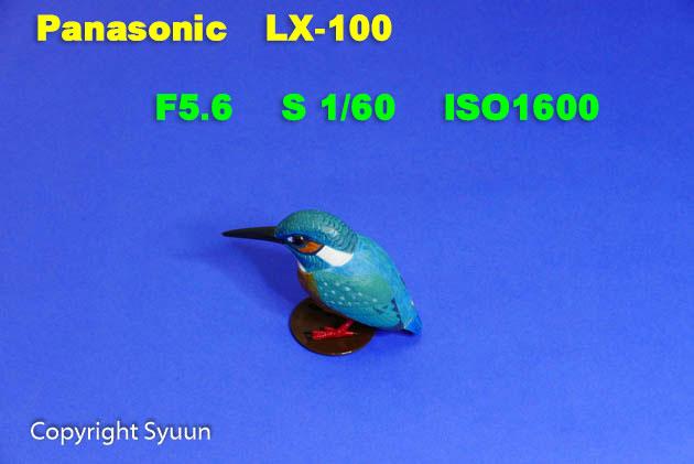 Lx10011