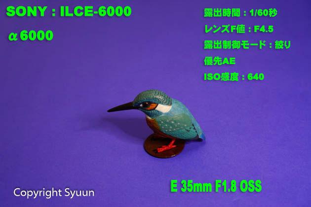 8_a600011