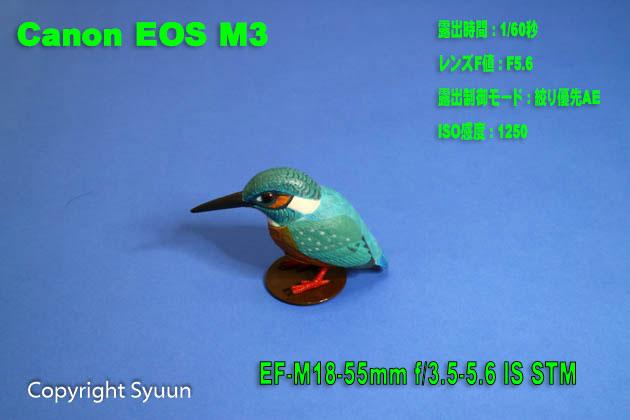 8_eosm311