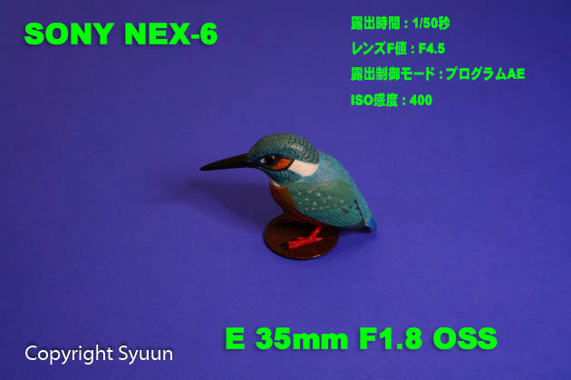 8_nex611