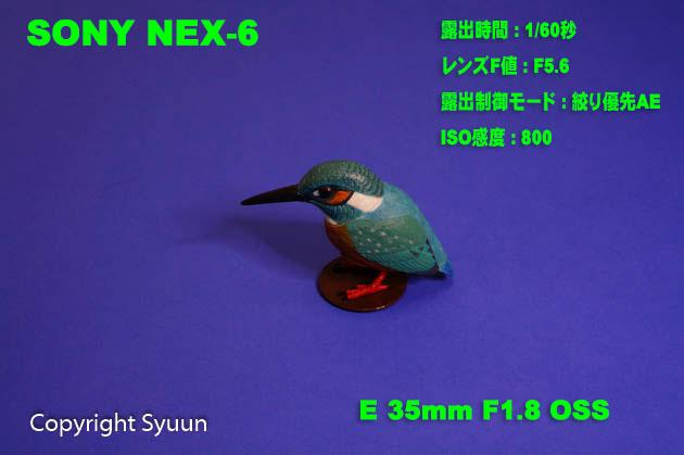 8_nex621