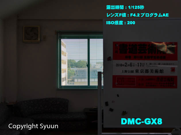 Gx811