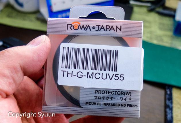 Rowamc7