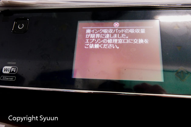 E8501020180