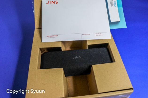 Jins3112