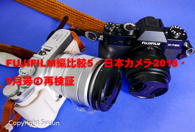Fujifilm00