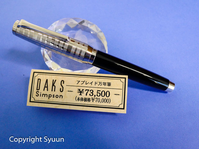 Pen1010359
