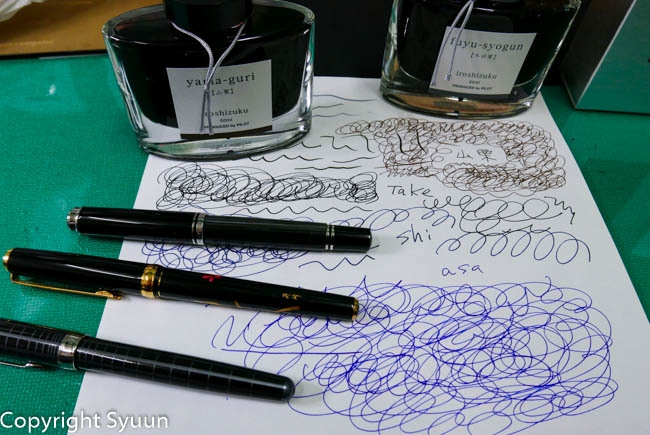 Ink20201030164