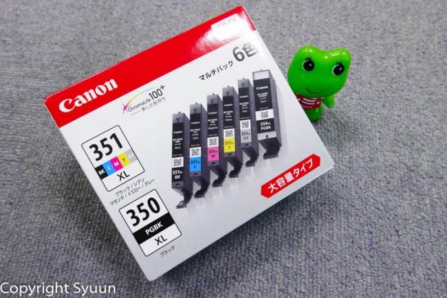 Ryzen51030397