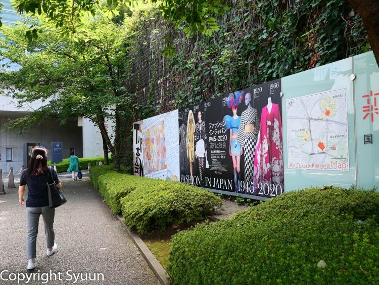Tokyo201000883